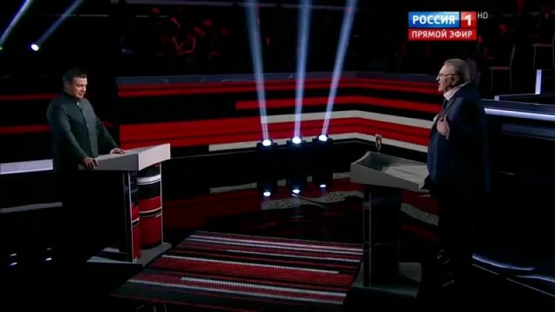 Жириновский у Соловьева. Сказал тост и выпил шампанского за победу Трампа.