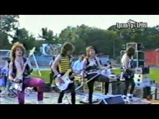 Ария - Концерт в Кировограде (1987)