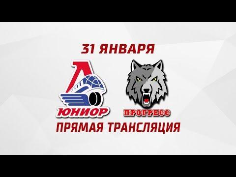 НМХЛ'18/19: «Локо-Юниор» - «Прогресс». Игра №2