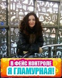 Марина Мазуренко, 8 августа 1986, Белгород-Днестровский, id198770475