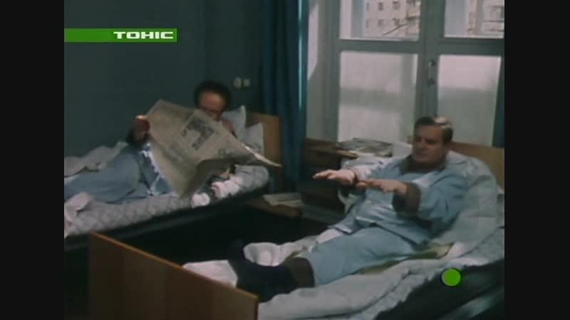 Джамайка СССР 1987 трейлер