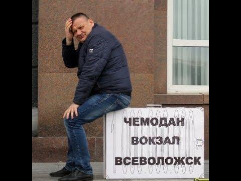 Андрей Невров обеспечит мразь чемоданами и проводит до вокзала