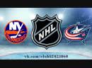 New York Islanders vs Columbus Blue Jackets 14 02 2019 NHL Regular Season 2018 2019