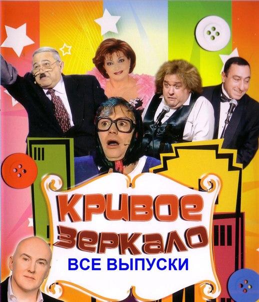 №47 Krivoe zerkalo 47 torrents ru - YouTube