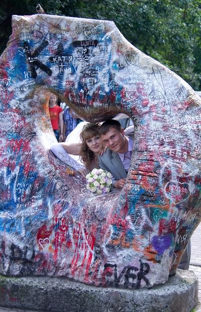 Elena Ivanova, 9 августа 1992, Новосибирск, id148209075