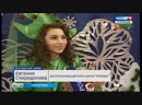 Новогодние мечты воспитанников приюта Любава исполнились благодаря Газпром Межрегионгаз г. Астрахань