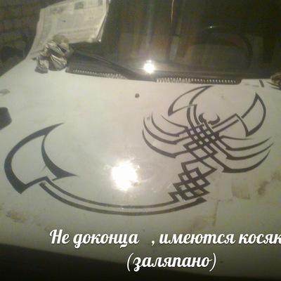 Артем Кузнецов, 29 марта , Липецк, id137538083