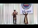 Аршак Алтунян и Анаит Хачатурян