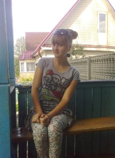 Ирина Кузнецова, 5 февраля , Брянск, id194907712