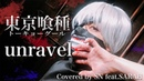 TK from 凛として時雨 unravel SN Tokyo Ghoul