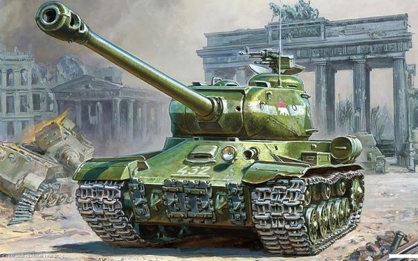Тяжелый танк ИС-2  победитель «Пантер» и «Тигров»