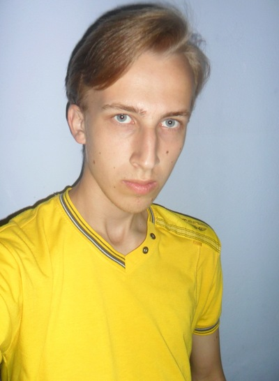 Максим Науменко, 20 ноября 1995, Минск, id138752267