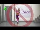 SLs 49 - 10 ошибок в Pole Dance - часть 1