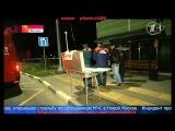 Сотрудников МЧС расстреляли из травматического оружия