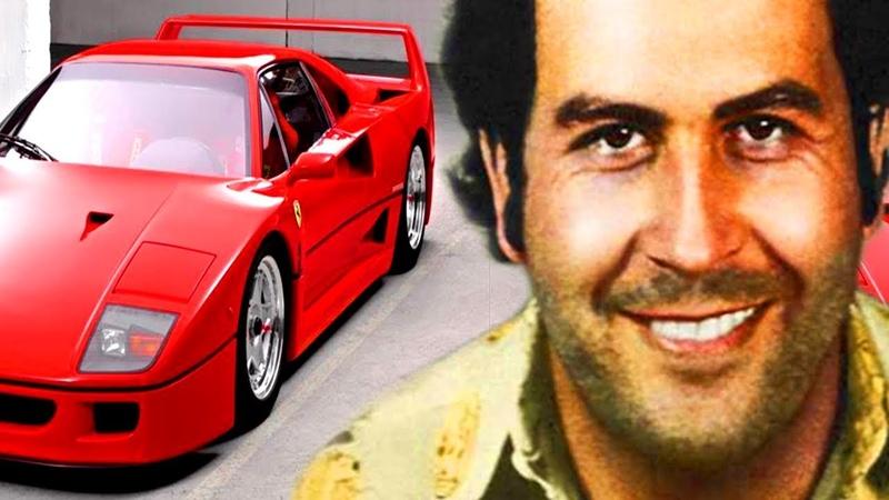 Pablo Escobar - $30 000 000 000 Life Style