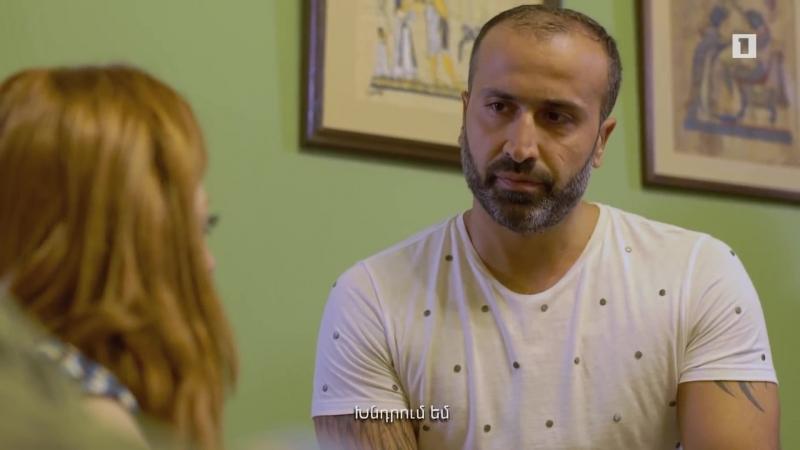 Handipman vayr Episode-7