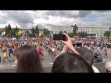 Флеш-моб в Кемерово в День города