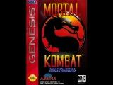 Mortal Kombat (Rus Sega Genesis) прохождение