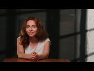 Екатерина Гусева / Говори только важное, используй поменьше слов.