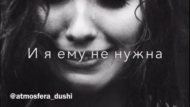 Atmosfera_dushi_BhoimS_AsAh.mp4