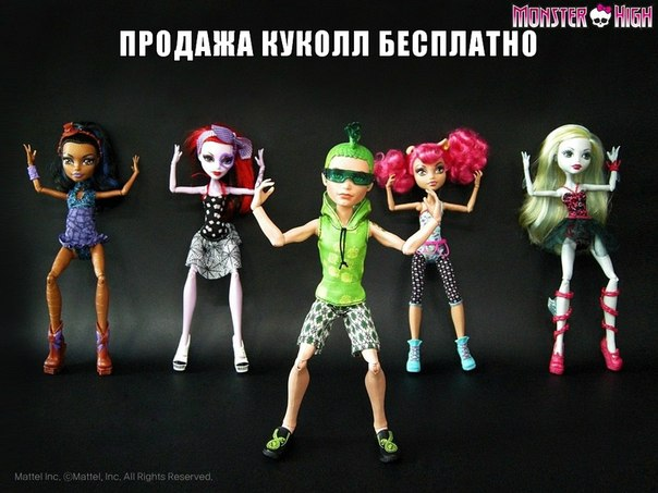 Поделки куклы монстр хай фото