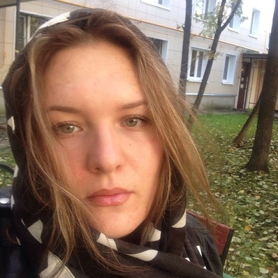 Мария Арсеньева, 9 декабря , Москва, id7291768