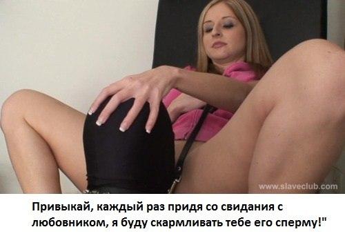 porno-zhena-femdom-rogonosets-foto