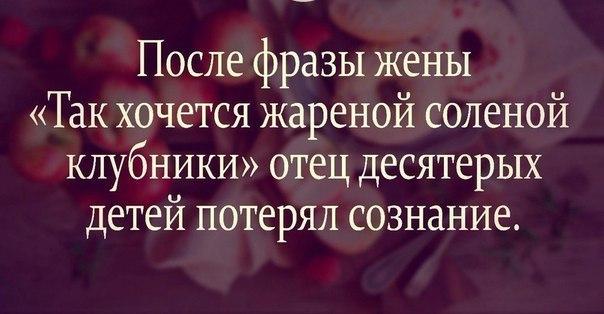 http://cs543105.vk.me/v543105730/88af/0sWHj2W27sY.jpg