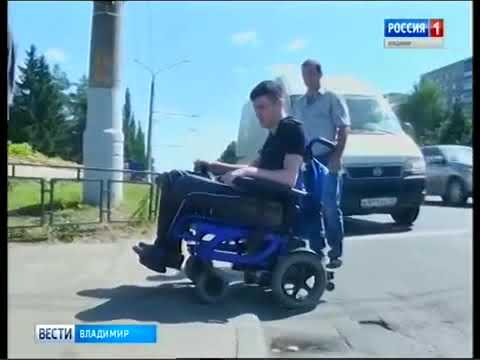 Активисты ОНФ оценили доступность городской среды во Владимире