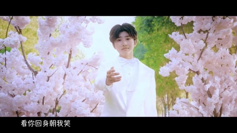 (OST Я не дам девушкам задирать меня) Цзян Юйвэй (蒋毓玮) -Детская симпатия\любовь (小喜欢 )