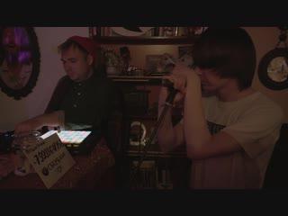 Маковски & Scruscru - Никаких Дел (Live YO!GURT NN)