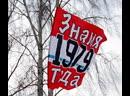 Знамя труда-Коломна 20апр 2019