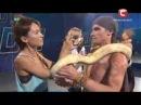 Танцуют все 6 сезон -Восточный танец со змеей Олег 15.11.2013