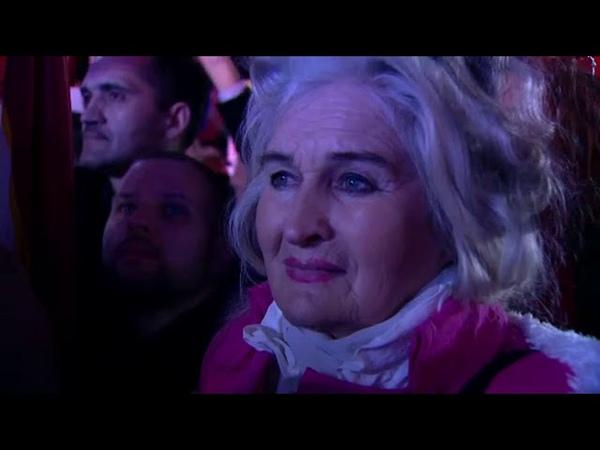 Концерт по случаю пятилетия воссоединения Крыма с Россией