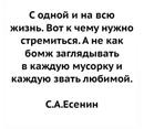 Виктория Королькова фото #35