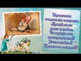 Красивое поздравление с праздником Светлой Пасхи! (старинные пасхальные открытки)