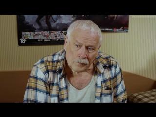 Семейное дело 1-4 серии (2018) WEB-DL 1080p