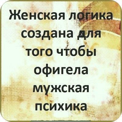 http://vk.com/photo-37886182_337499510