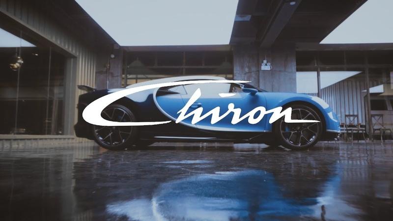 [Bugatti Chiron] HANNA x H-house