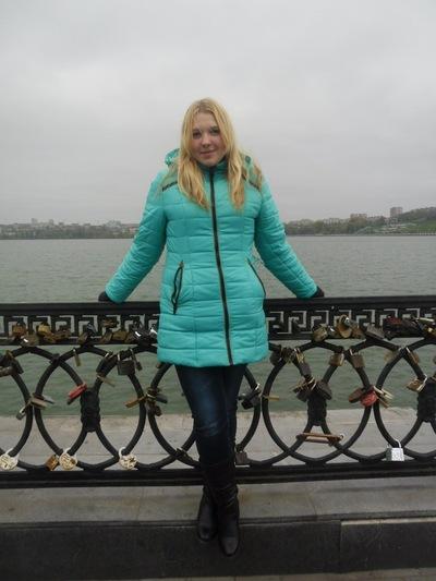 Виктория Драгунова, 12 июля 1999, Набережные Челны, id141870211