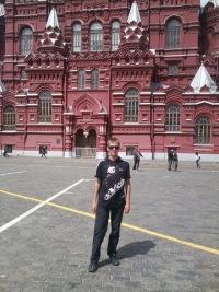 Дмитрий Скляренко, 31 января , Красноярск, id183384724