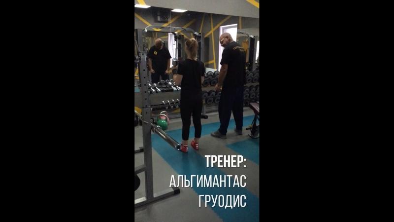 Тренируйтесь вместе