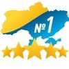 Українська Народна Премія