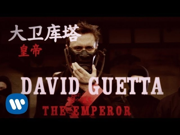David Guetta Sia Flames Official Video