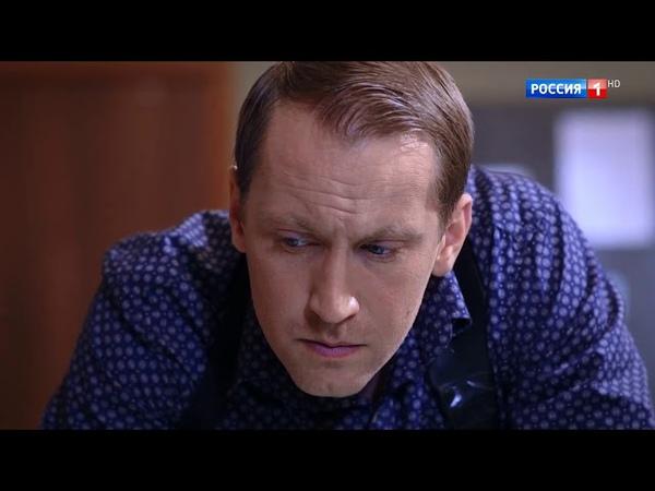 Увлекательный детективный Фильм,ПОГОНЯ ЗА ПРОШЛЫМ,серии 13-16,про девушку в полиции