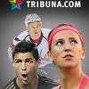 Футбол на Tribuna.com