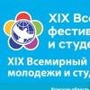 Курская область   РПК ВФМС2017