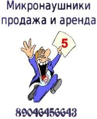 Οлег Εфимов