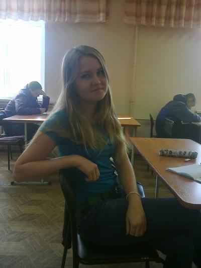 Дина Низамова, 10 февраля , Челябинск, id183946466