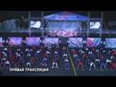 Шоу-группа Соловушка - Президентские состязания. Гимн муз. и сл. Н. и И.Нужины. Открытие 2018